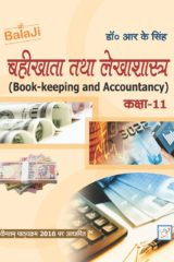 Book Keeping & Accountancy 11