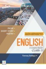 ENGLISH 11