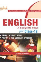 ENGLISH 12