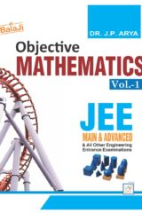 Object Mathematics (Vol 1)