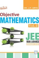 Object Mathematics (Vol 2)