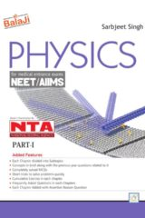 PHYSICS FOR NEET-AIIMS-(F)-1