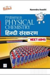 PROB. PHYSICAL CHEMISTRY-NEET